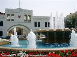 بالصور صور عن البحرين , خلفيات لاماكن في البحرين 1561 1