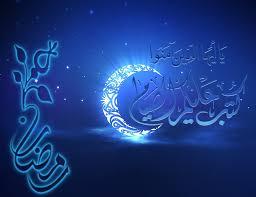 بالصور اجمل صور عن رمضان , خلفيات عن رمضان 1564 8
