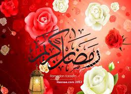 بالصور اجمل صور عن رمضان , خلفيات عن رمضان 1564
