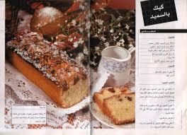 بالصور وصفات حلويات بالصور , احلى واسهل الحلوى 1580 4