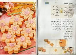 بالصور وصفات حلويات بالصور , احلى واسهل الحلوى 1580 7