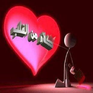 صورة صور عن القلب , كسر القلوب