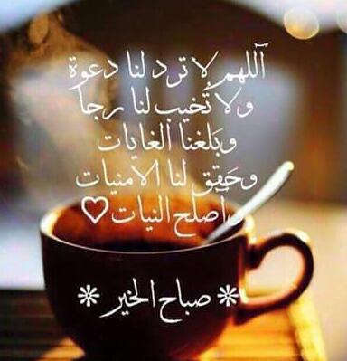 صوره صور عن الصباح جديده , صباح جديد مختلف