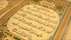 بالصور صور القران الكريم , اروع خلفيات اسلامية 1663 10
