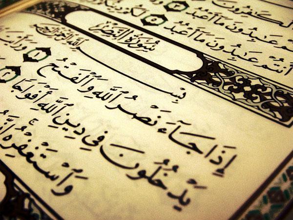 بالصور صور القران الكريم , اروع خلفيات اسلامية 1663 3