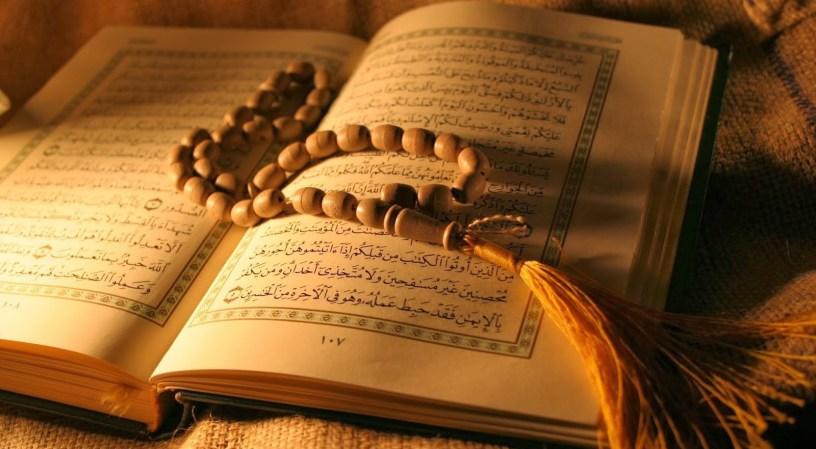 بالصور صور القران الكريم , اروع خلفيات اسلامية 1663 5