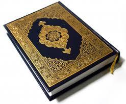 بالصور صور القران الكريم , اروع خلفيات اسلامية 1663 6