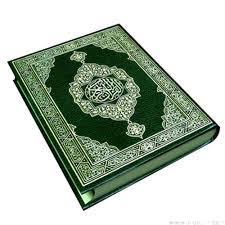 بالصور صور القران الكريم , اروع خلفيات اسلامية 1663 7