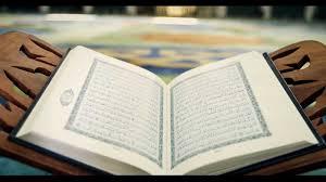 بالصور صور القران الكريم , اروع خلفيات اسلامية 1663 8