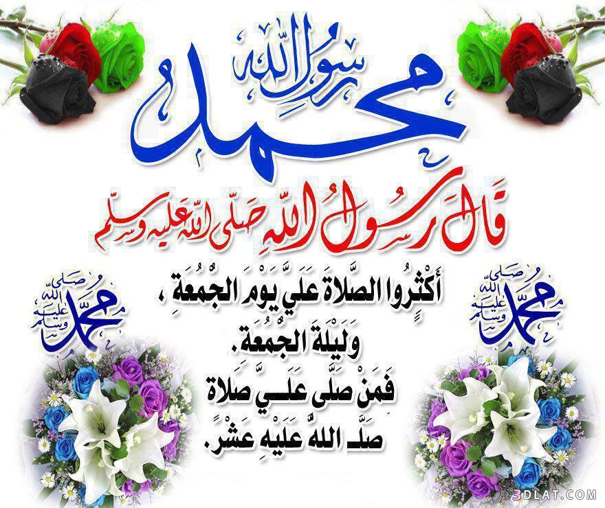 بالصور صور عن الجمعه , ادعية وبطاقات جمعة مباركة 1678 2