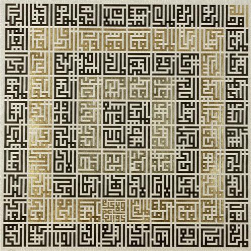 صورة صور لاسماء الله الحسنى , خلفيات لاسماء الله الحسنى 1764 3