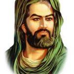 صور الامام الحسين , خلفيات دينية قديمة