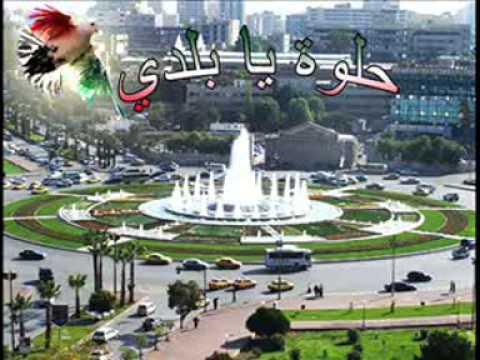 بالصور صور عن الشام , كلمات عن اجمل بلد 1777 4