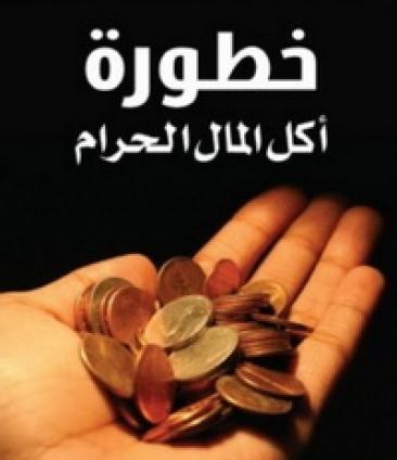 بالصور صور عن المال , صوره عن الفلوس 1830 7