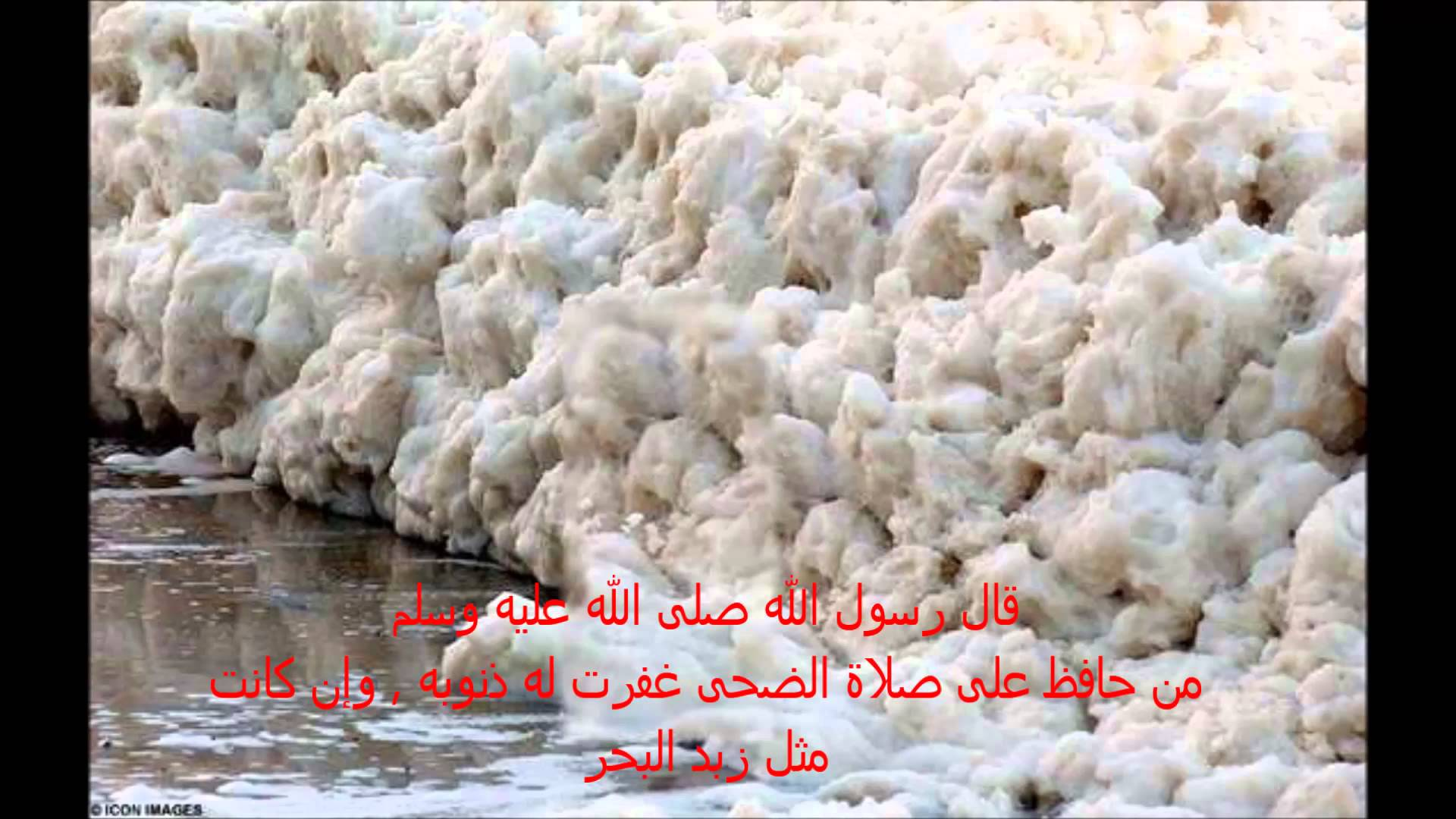 بالصور صور زبد البحر , سبحان الخالق اجمل صورة للبحر 1895