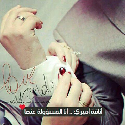 صور جمل رومانسية بالصور , صور حب وعبارات عشق