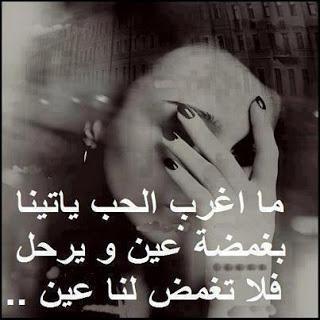 بالصور صور دموع حزينة , خلفيات حزينة جدا 1936 1
