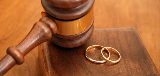 بالصور صور عن الطلاق , خطور الطلاق على الزوجين 1947 3
