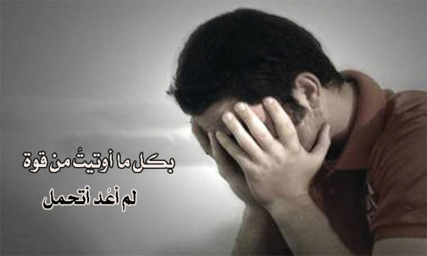 بالصور صور رومانسيه حزينه , اجمل صورة حب حزن 1971 2