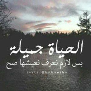 بالصور صور الحياه حلوه , الحياه جمبله بالصوره 2005 1