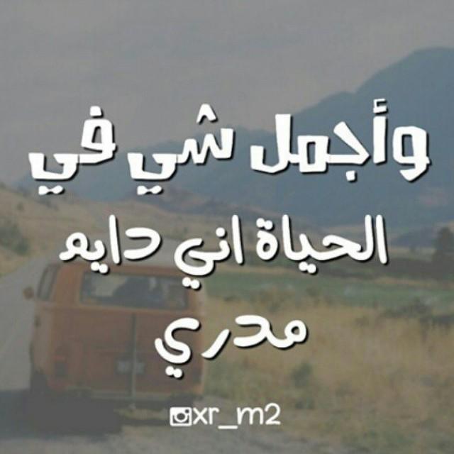 صوره صور الحياه حلوه , الحياه جمبله بالصوره