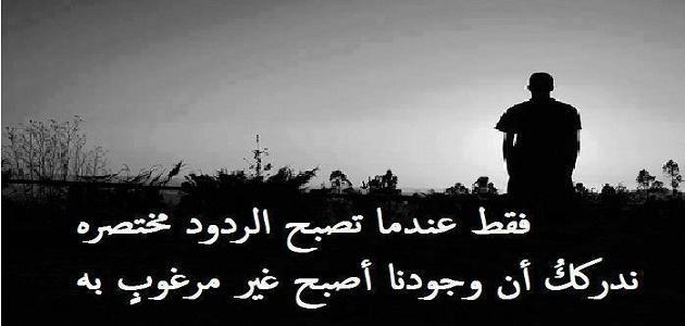 صوره شعر عتاب الحبيب , كلمات وابيات شعرية عن العتاب