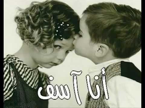 صوره اعتذار للحبيب شعر , اشعار مميزة للاعتذار
