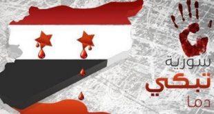 شعر عن سوريا قصير , ابيات وكلمات عن حزن بلاد الشام
