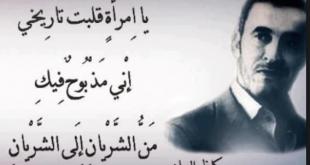 بالصور شعر غزل , فيديو لابيات من الشعر في غزل الحبيب 2079 1 310x165