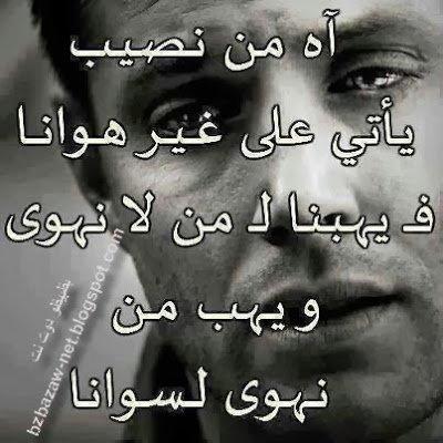 صوره ابيات شعر حزينه , اشعار متنوعه عن الحزن