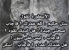 صورة ابيات شعر حزينه , اشعار متنوعه عن الحزن
