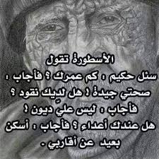ابيات شعر حزينه , اشعار متنوعه عن الحزن