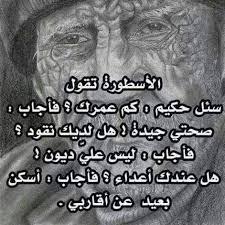 بالصور ابيات شعر حزينه , اشعار متنوعه عن الحزن 2096