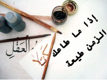 بالصور امثال اردنية مضحكة , حكمة ومثل من الاردن تضحك 2107 1