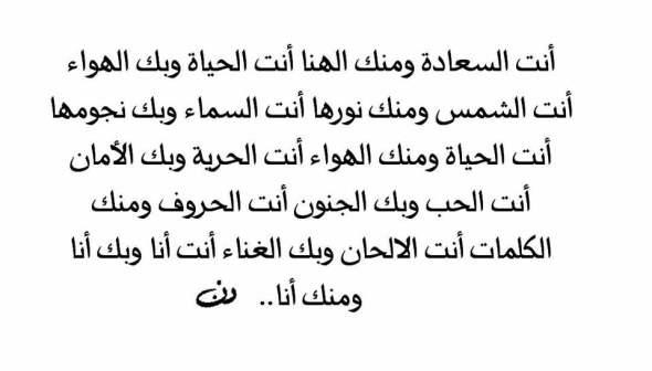 بالصور شعر رومانسي مصري , ابيات شعرية حب باللهجة المصرية 2120 1