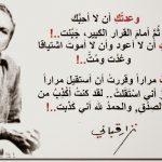 شعر رومانسي مصري , ابيات شعرية حب باللهجة المصرية