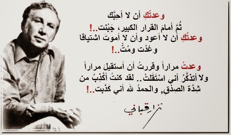 بالصور شعر رومانسي مصري , ابيات شعرية حب باللهجة المصرية 2120