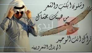 بالصور شعر فخر واعتزاز , اجمل الاشعار العربيه 2122
