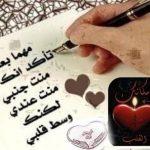 قصائد حب قصيره , شعر فى الحب