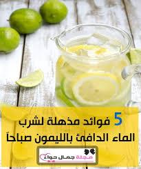 الزبادى والليمون للتخسيس الروب للتنحيف , وصفات للتخسيس في اسبوع