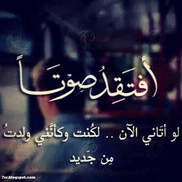 بالصور اشعارات حزينه , من شعر حزين 2548