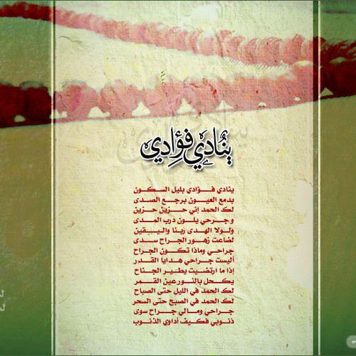 بالصور اناشيد اسلامية مكتوبة , اروع صور لاجمل نشيد اسلامى 2549 7