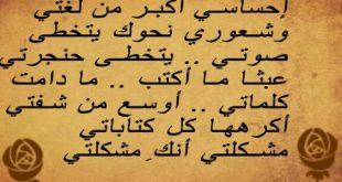 صوره اشعار حب وغزل , اجمل قصائد الحب والعشق