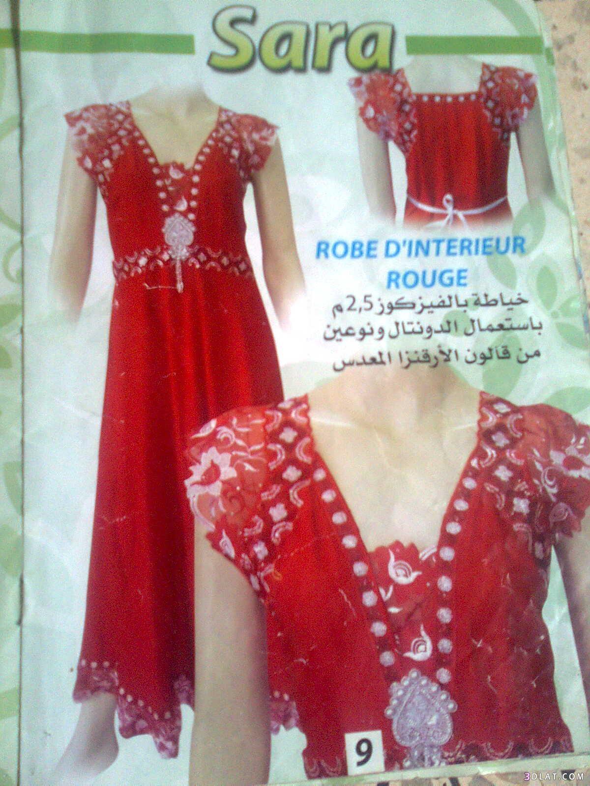 بالصور موديلات فساتين جزائرية صيفية , اروع ستايل لفستان صيف جزائرى 3114 2