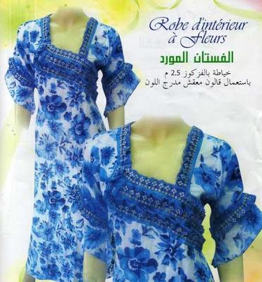 بالصور موديلات فساتين جزائرية صيفية , اروع ستايل لفستان صيف جزائرى 3114 6