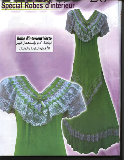 بالصور موديلات فساتين جزائرية صيفية , اروع ستايل لفستان صيف جزائرى 3114 7