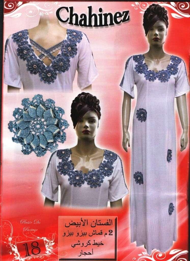 بالصور موديلات فساتين جزائرية كروشي , اجمل ستايلات لفساتين كروشيه جزائرية 3125 1