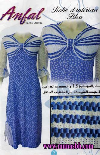 بالصور موديلات فساتين جزائرية كروشي , اجمل ستايلات لفساتين كروشيه جزائرية 3125 6