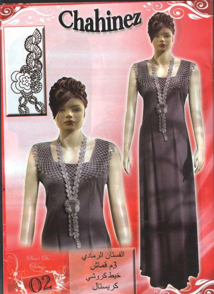 بالصور موديلات فساتين جزائرية كروشي , اجمل ستايلات لفساتين كروشيه جزائرية 3125 7