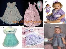 بالصور فساتين صوف تركية , فستان لفصل الشتاء 3209 5